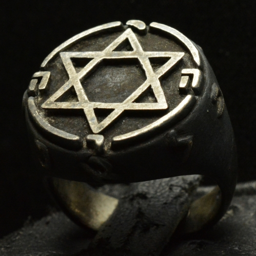 King Solomon Ring of Power • .925 Sterling Silver • Star of David Protection Seal •