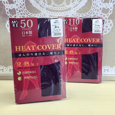 :: heat...